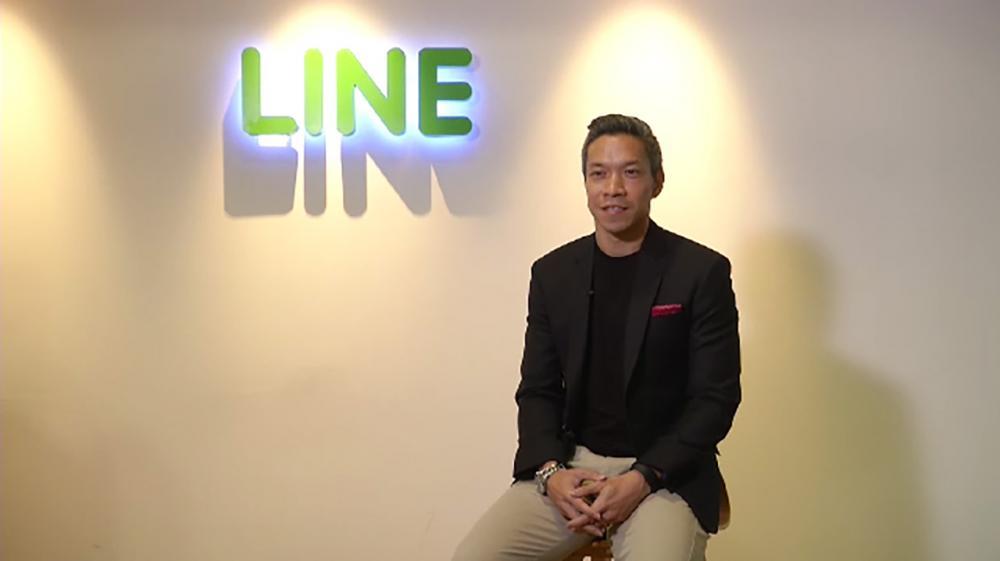 อริยะ พนมยงค์ กรรมการผู้จัดการ ไลน์ประเทศไทย