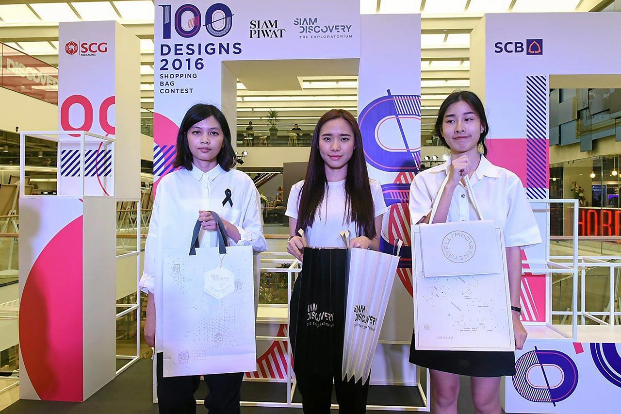 3 สาวผู้ชนะการประกวดกับผลงาน เบญจรัตน์ เอี่ยมรัตน์ รองอันดับ 2, ภวิกา สุธีรพรชัย ผู้ชนะเลิศ, นัทธมน โชคจินดาชัย รองอันดับ 1.