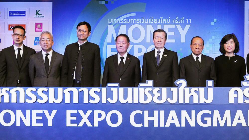 เรื่องการเงิน วิสุทธิ์ ศรีสุพรรณ รมช.คลัง เปิดงาน มหกรรมการเงินเชียงใหม่ Money Expo Chiangmai 2016 ให้ สันติ วิริยะรังสฤษฎ์ จัดถึง 20 พ.ย โดยมี ไพโรจน์ โล่ห์สุนทร, ปวิณ ชำนิประศาสน์, เกศรา มัญชุศรี และ สาระ ล่ำซำ มาร่วมงานด้วย ที่เซ็นทรัลพลาซา เชียงใหม่ วันก่อน.