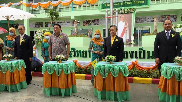 เปิดไทยรัฐวิทยา