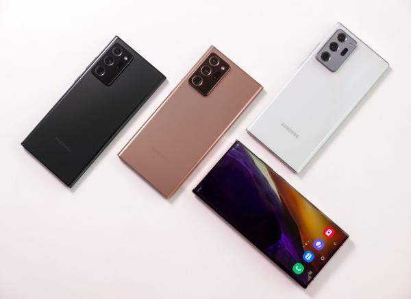 'Samsung Galaxy Note 20 Ultra'