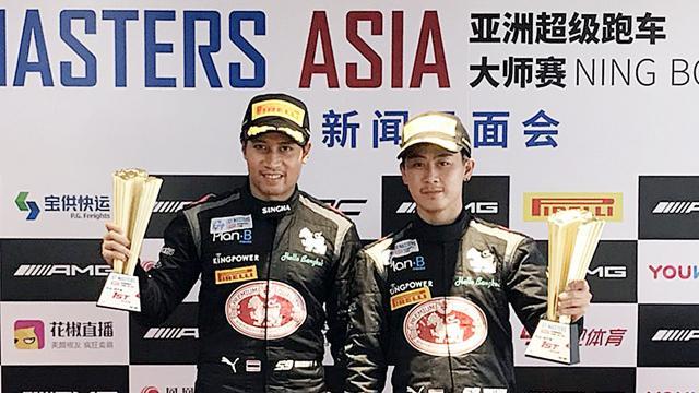'สิงห์-แพลนบี' ซิวแชมป์ที่จีน นำคะแนนนักขับจีที มาสเตอร์ส เอเชีย