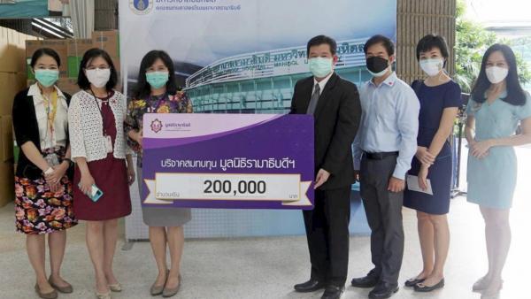 ให้มูลนิธิ ณัฐพันธุ์ นิมมานพัชรินทร์ กก.ผจก.บริษัทเอไซ (ประเทศไทย) มาร์เก็ตติ้ง มอบเงินจำนวน 200,000 บาท เพื่อสมทบทุนมูลนิธิรามาธิบดี โครงการป้องกันและช่วยเหลือสถานการณ์แพร่ระบาดของโควิด โดยมี รศ.ดร.พญ.อติพร อิงค์สาธิต เป็นผู้รับมอบ ที่ รพ.รามาธิบดี วันก่อน.