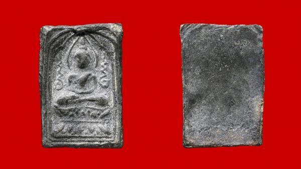 เหรียญพระพุทธ พิมพ์ข้างอุใหญ่ เนื้อชินตะกั่ว หลวงปู่ศุข วัดปากคลองมะขามเฒ่า ของจ้ำ อ่างทอง.