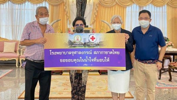 สมทบทุน เอกศักดิ์–สุดา ภูริผล มอบเงินจำนวน 1,000,000 บาท เพื่อร่วมสนับสนุนสมทบทุน โครงการเปลี่ยนลิ้นหัวใจเอออร์ติกโดยไม่ต้องผ่าตัด ศูนย์โรคหัวใจ โรงพยาบาลจุฬาลงกรณ์ สภากาชาดไทย โดยมี ภญ.เพ็ญประภา ตั้งวันเจริญ เป็นผู้รับมอบ ที่ศาลาทินทัต วันก่อน.