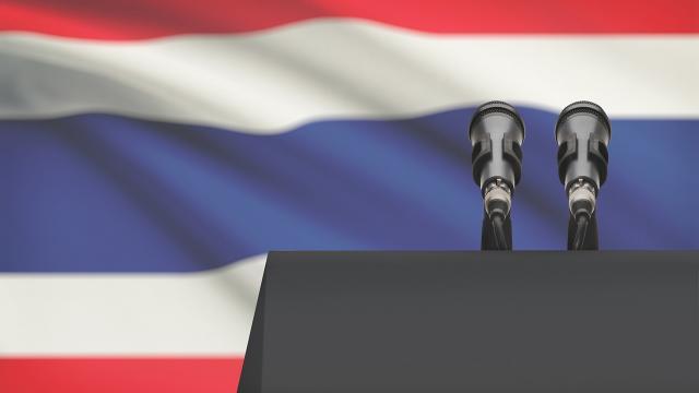 การเมืองไทยถึงทางตัน