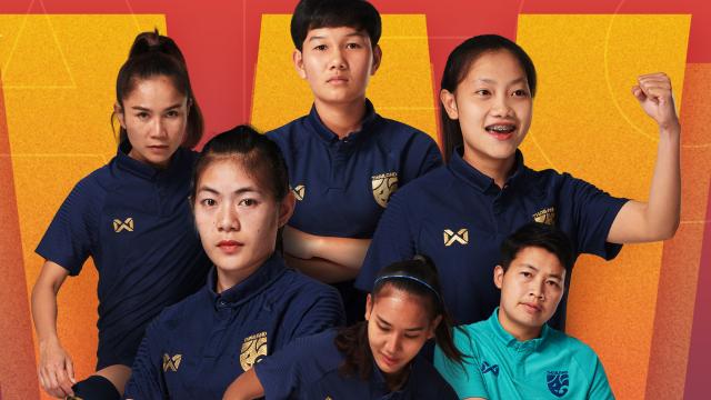 ส.บอล ผนึกพันธมิตร ชวนคนไทยส่งใจเชียร์ทีมชาติไทย คัดบอลหญิงชิงแชมป์เอเชีย