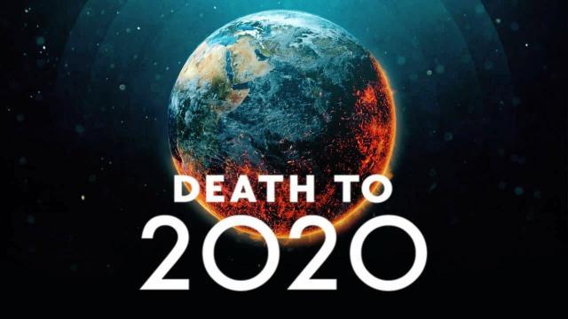 สารคดี (ทิพย์) ลาทีปี 2020