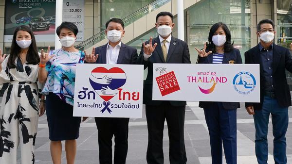 """อย่าพลาด 1 ก.ค. - ดร.ณัฐกิตติ์ ตั้งพูลสินธนา และ ยุทธศักดิ์ สุภสร เปิดตัวแคมเปญ """"ฮักไทย ไทยช่วยไทย รวมใจช้อป"""" จัดระหว่างวันที่ 1 ก.ค.-31 ส.ค. โดยมี ภัทรพร เพ็ญประพัฒน์, ปิยวรรณ ลีละสมภพ, ชนิดา พื้นแสน และ ณัฐ วงศ์พานิช มาร่วมงานด้วย ที่เซ็นทรัลเวิลด์ วันก่อน."""