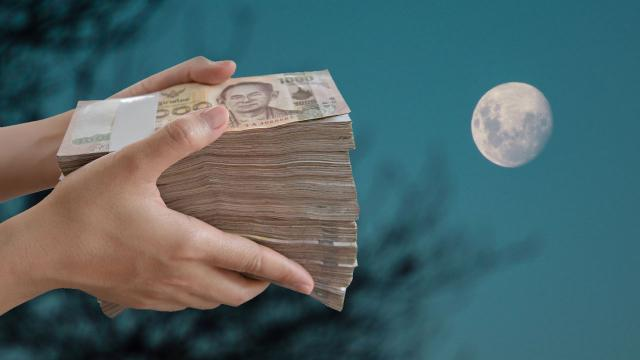 13 มี.ค. วันขอเงินพระจันทร์ พร้อมคาถาสวดเรียกเงิน
