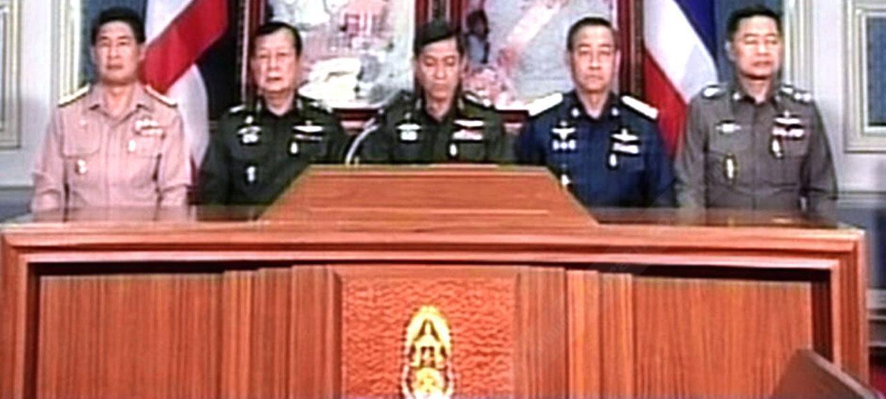'คมช.' ประกาศยึดอำนาจ 'รัฐประหาร 2549' นำโดย พล.อ.สนธิ บุญยรัตกลิน อดีต ผบ.ทบ. พร้อม อดีตผบ.เหล่าทัพ