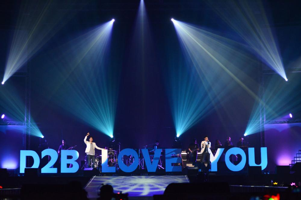 D2B Love You