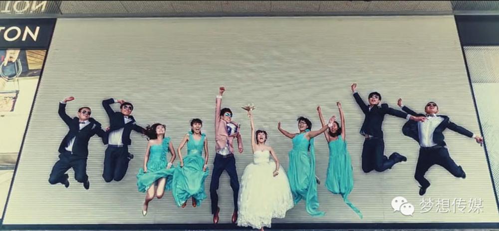 แต่งงานแล้ว เฮ้!
