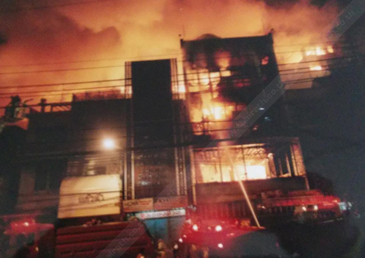 เพลิงโหมกระหน่ำห้างแก้วฟ้า