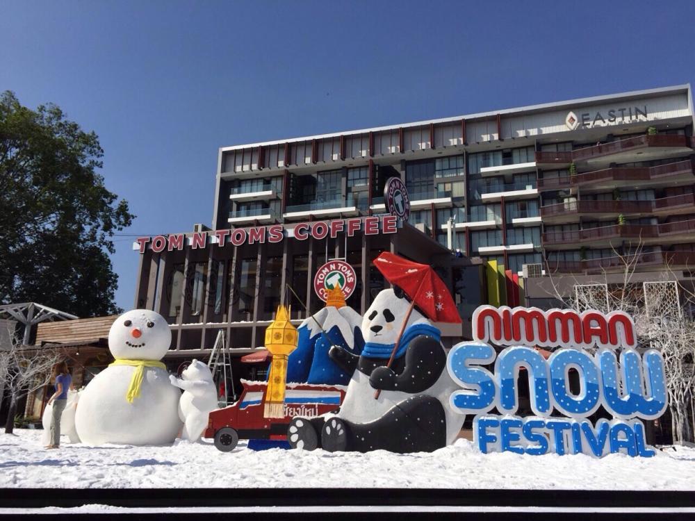 Nimman Snow Festival ที่ศูนย์การค้า Think Park จ.เชียงใหม่