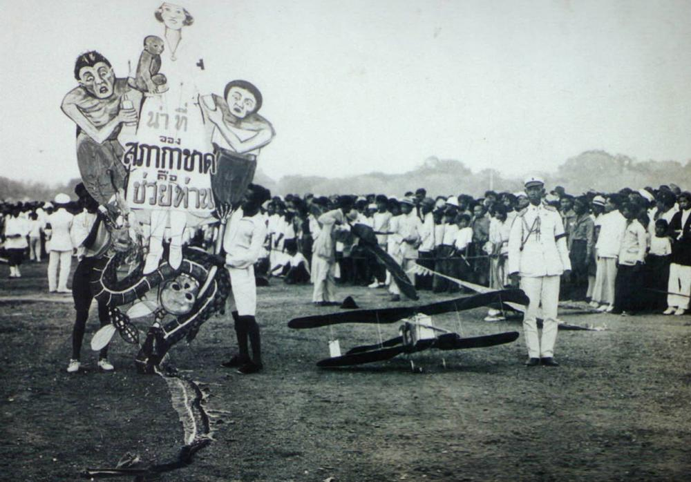 ภาพประวัติศาสตร์แห่งสภากาชาดไทย