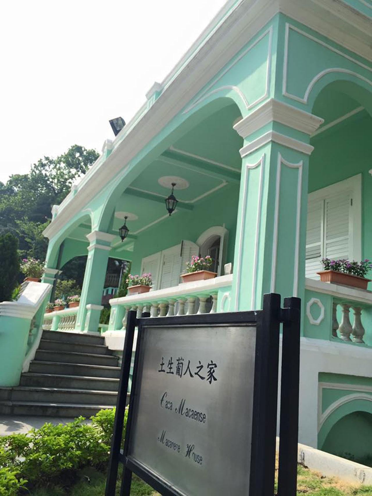 พิพิธภัณฑ์บ้านไทปา