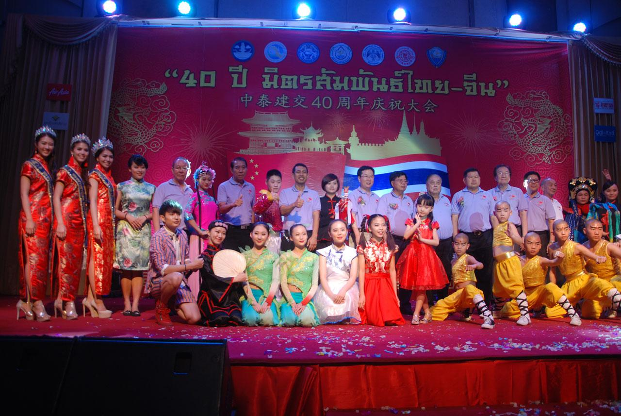 ผวจ.สงขลา และ กงสุลใหญ่จีนฯ ถ่ายภาพกับคณะนักแสดงไทยและจีน ที่มาร่วมงาน