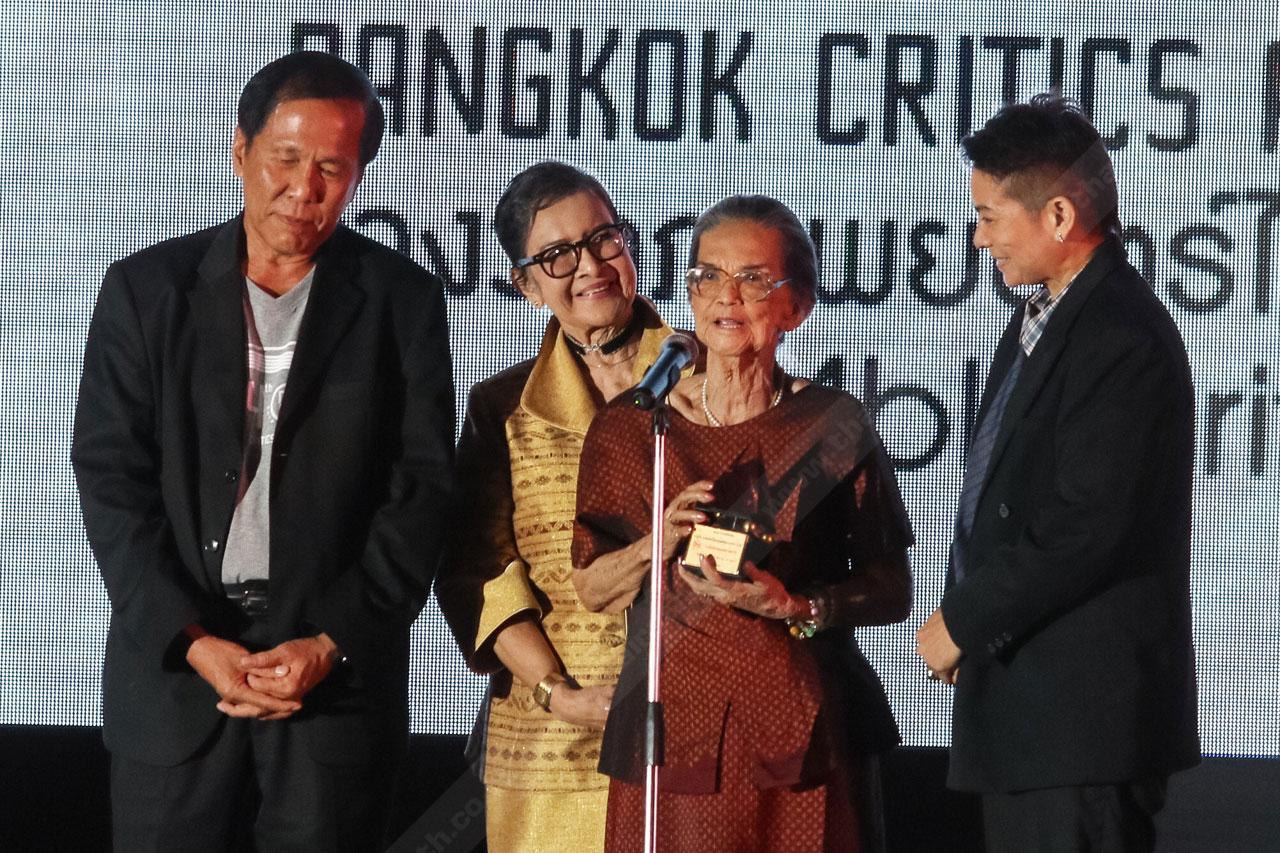 อีกหนึ่งรางวัลเกียรติคุณ แห่งความสำเร็จ (Lifetime Achievement Award) มารศรี อิศรางกูร ณ อยุธยา