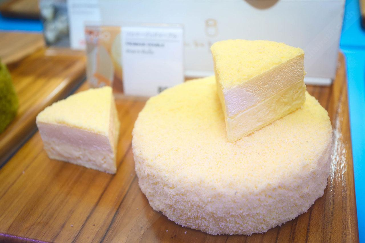 fromage double