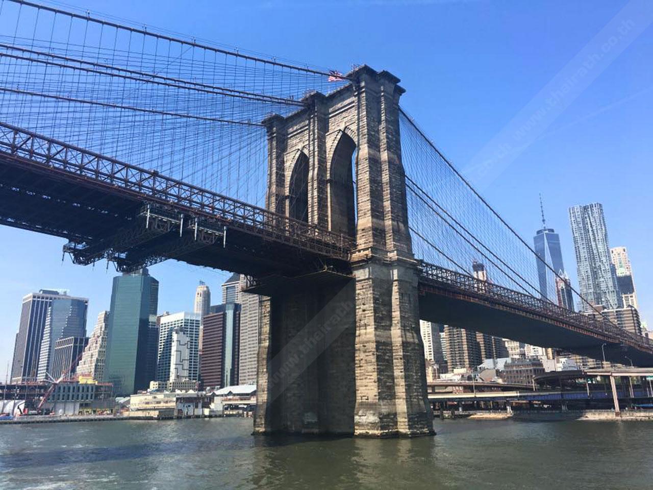 สะพานบรูคลิน