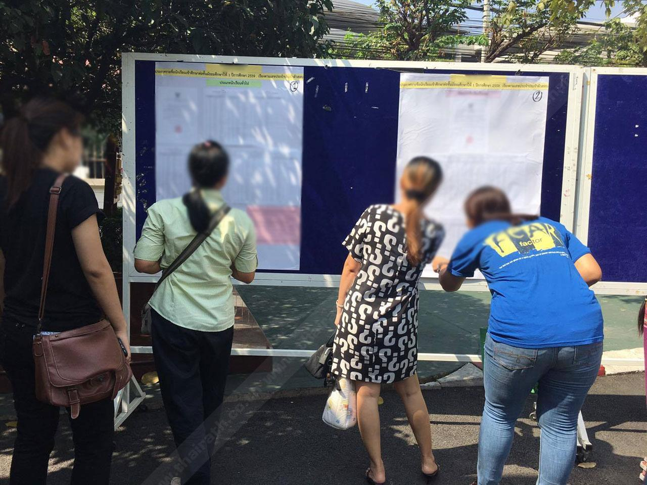 ปัญหาแป๊ะเจี๊ยะกลายเป็นปัญหาฝังรากลึกระบบการศึกษาไทย