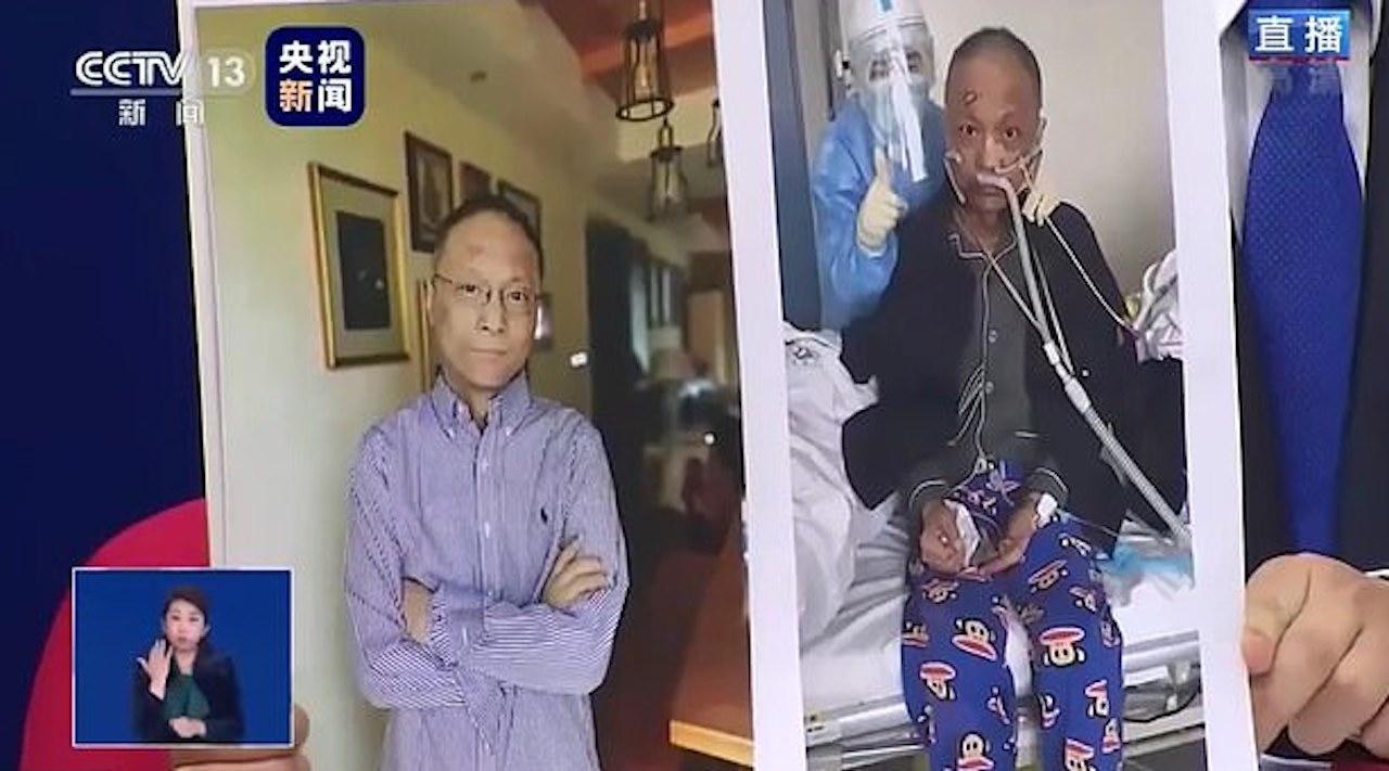 ภาพของ ดร.อี้ ในวันที่ 9 พ.ค. (ซ้าย) กับภาพเมื่อวันที่ 6 เม.ย. แสดงให้เห็นว่าสีผิวของเขาเริ่มกลับเป็นปกติแล้ว