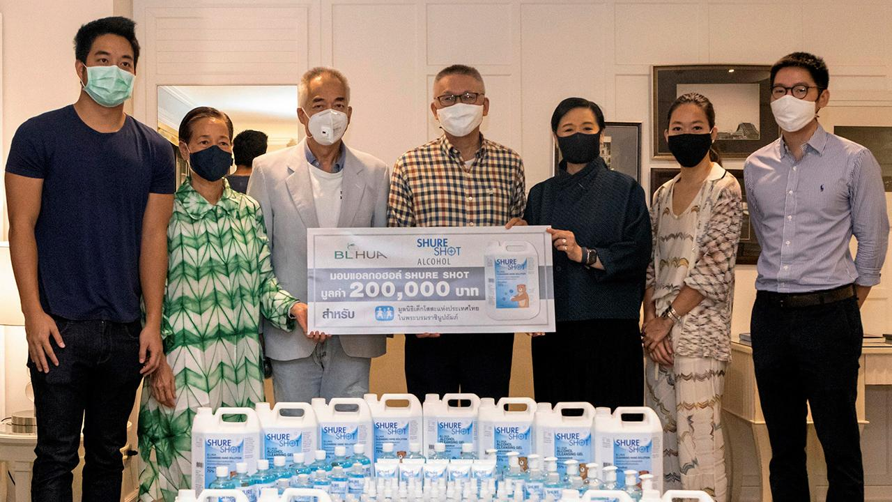 ห่วงใยเด็ก ธีระพงศ์ ปังศรีวงศ์ ประธาน บ.บี.เอ็ล.ฮั้ว มอบแอลกอฮอล์ มูลค่า 200,000 บาทให้แก่ พล.ต.ต.ดร.นรวัฒน์ เจริญรัชต์ภาคย์ ประธาน กก.อก. มูลนิธิเด็กโสสะแห่งประเทศไทย เพื่อให้เด็กและเยาวชนใช้ป้องกันการแพร่ระบาดของเชื้อไวรัสโควิด ที่โรงแรมเคป เฮ้าส์ วันก่อน.