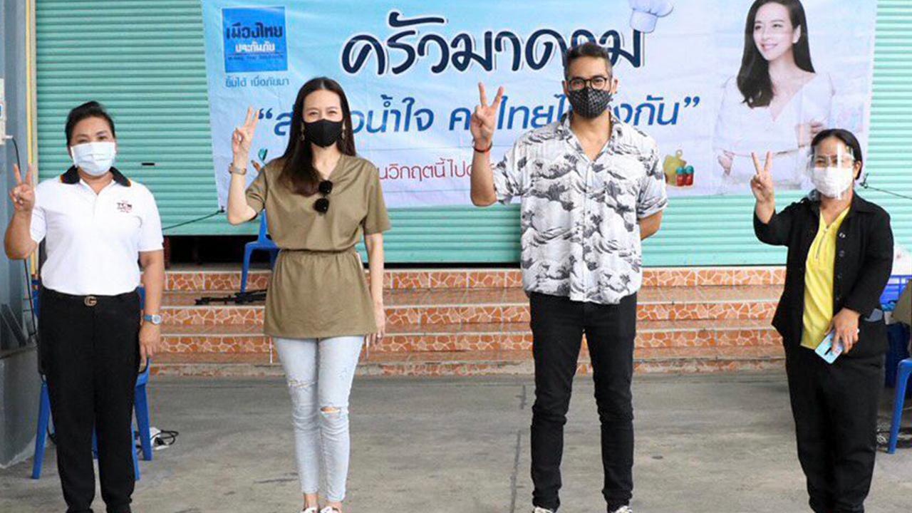 """มาดามจัดให้ นวลพรรณ ล่ำซำ ซีอีโอ บ.เมืองไทยประกันภัย เปิด """"ครัวมาดาม"""" ส่งต่อน้ำใจ คนไทยไม่ทิ้งกัน เพื่อช่วยผู้ได้รับความเดือดร้อนจากวิกฤติ COVID-19 โดยมี จันทนา พัว พัฒนขจร, ธีรภัทร์ สัจจกุล และ โสรยา วัธชนะ มาร่วมงานด้วย ที่วัดคลองภูมิ ยานนาวา วันก่อน."""