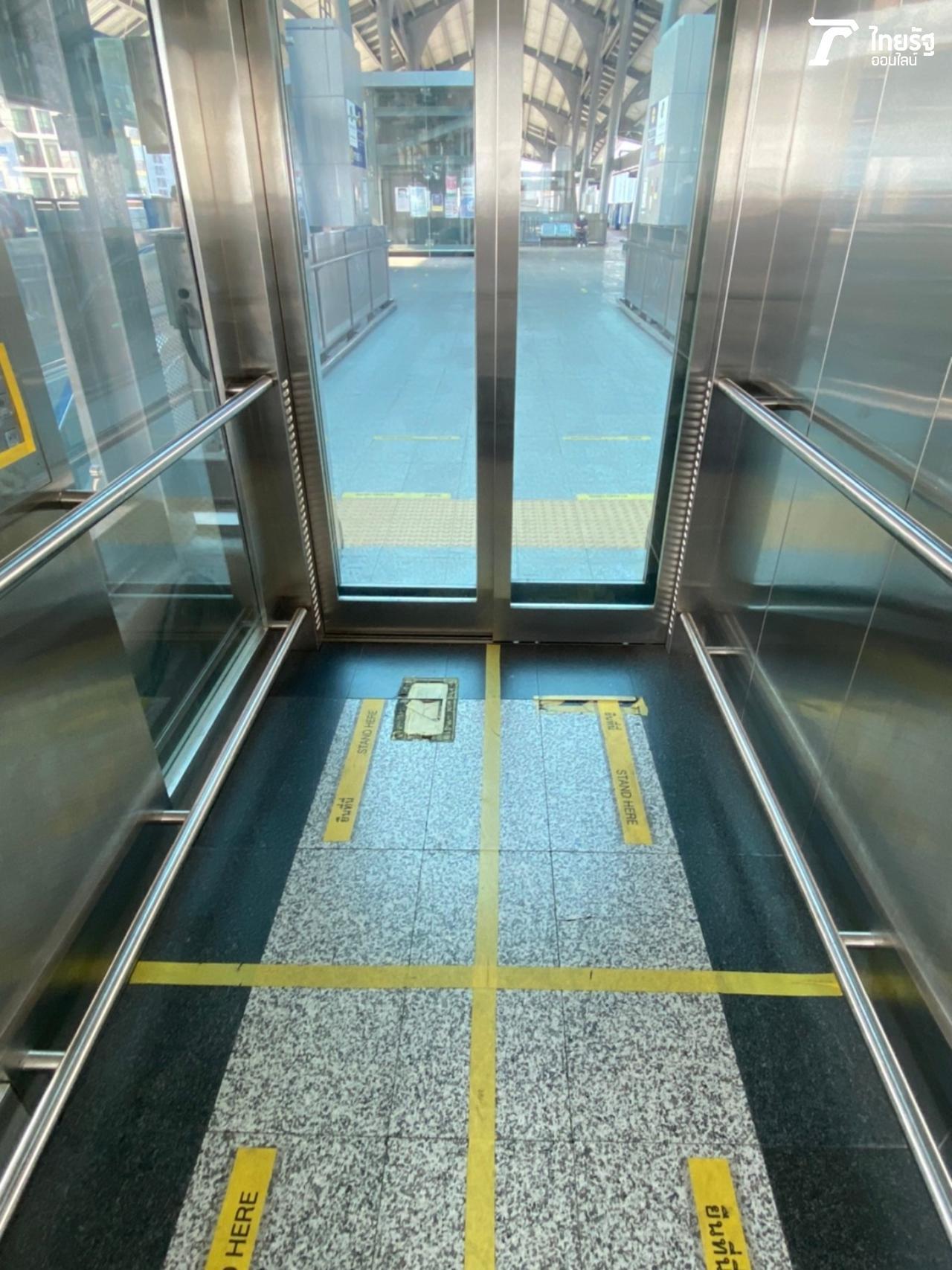ลิฟต์โดยสารกำหนดจำนวนคน