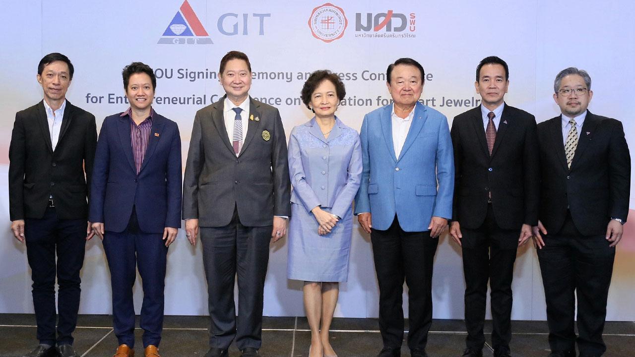 เตรียมงาน - นันทวัลย์ ศกุนตนาค และ รศ.ดร.สมชาย สันติวัฒนกุล แถลงข่าวลงนามความร่วมมือทางวิชาการระหว่าง GIT และ มศว พร้อมเตรียมจัดประชุม ECI for Smart Jewelry หนุน ผู้ประกอบการเพิ่มศักยภาพด้วยเทคโนโลยีสมาร์ทจิวเวลรี่ ที่ รร.อินเตอร์คอนติเนนตัล วันก่อน.
