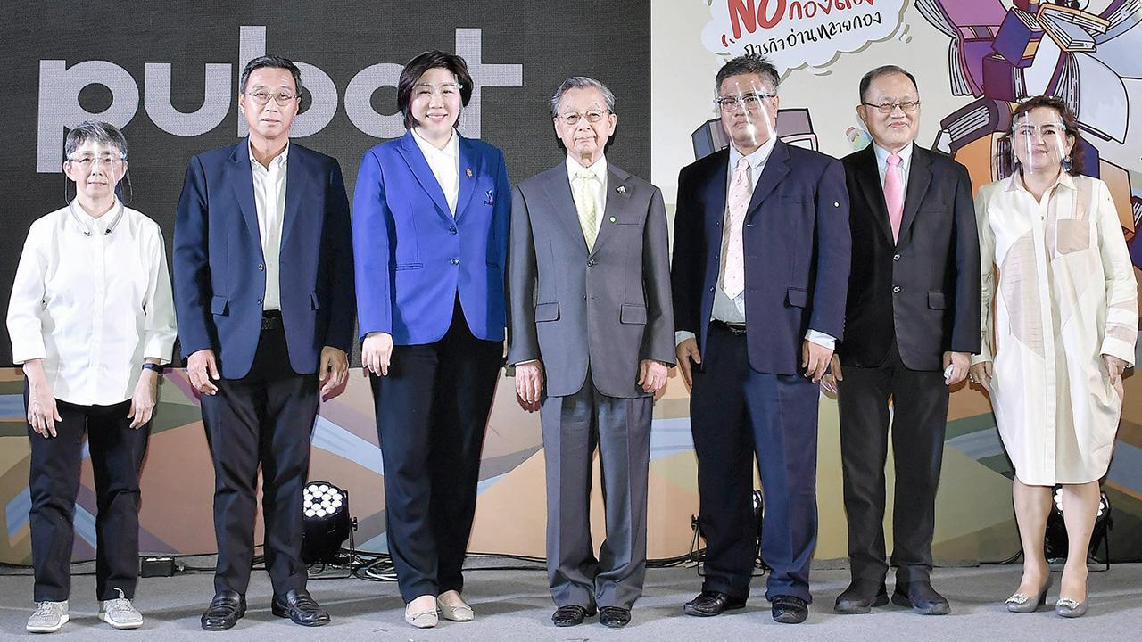 """อย่าพลาด  -  ชวน หลีกภัย ประธานรัฐสภา เปิดงาน """"Book Expo Thailand 2020"""" มหกรรมหนังสือระดับชาติ ครั้งที่ 25 จัดถึง 11 ต.ค. โดยมี โชนรังสี เฉลิมชัยกิจ, ชาญชัย ทองสัมฤทธิ์, วรพันธ์ โลกิตสถาพร และ ธนะชัย สันติชัยกูล มาร่วมงานด้วย ที่อิมแพค เมืองทองธานี วันก่อน."""