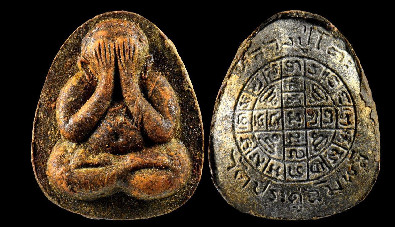 พระปิดตา ยันต์ดวงเล็ก พ.ศ.๒๕๒๑–๒๓ พระราชสังวรภิมณฑ์ (หลวงปู่โต๊ะ) วัดประดู่ฉิมพลี.