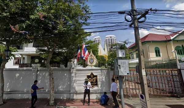 ภาพวังถนนพระอาทิตย์จาก  Google Street View