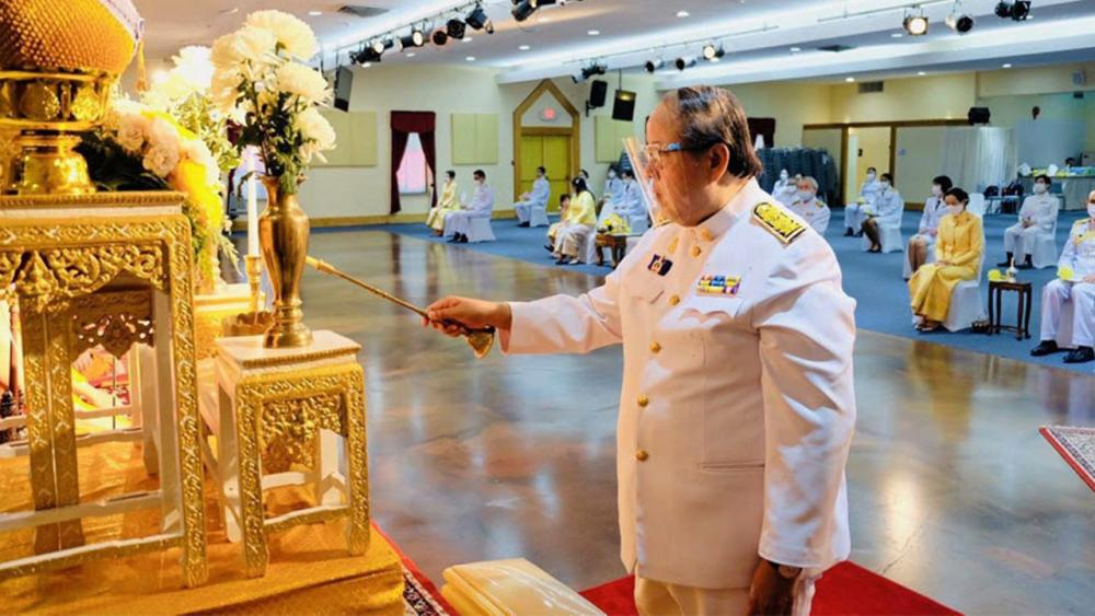 เฉลิมพระเกียรติ วิทวัส ศรีวิหค ออท.ผู้แทนถาวรไทยประจำสหประชาชาติ ณ นครนิวยอร์ก สหรัฐฯ เป็นประธานในงานเฉลิมพระเกียรติวันเฉลิมพระชนมพรรษา พระบาทสมเด็จพระเจ้าอยู่หัว ที่วชิรธรรมปทีป ลองไอส์แลนด์.