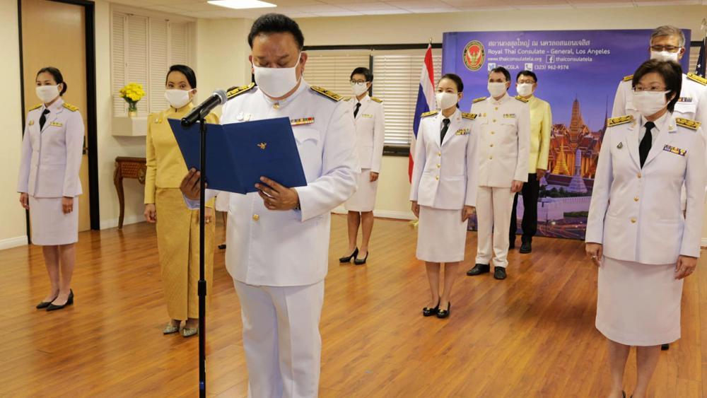 เทิดพระเกียรติ มังกร ประทุมแก้ว กงสุลใหญ่ ณ นครลอสแอนเจลิส ประเทศสหรัฐฯ นำข้าราชการและทีมประเทศไทย ร่วมพิธีถวายพระพรชัยมงคล พระบาทสมเด็จพระเจ้าอยู่หัว เนื่องในวันเฉลิมพระชนมพรรษา ที่ สกญ.