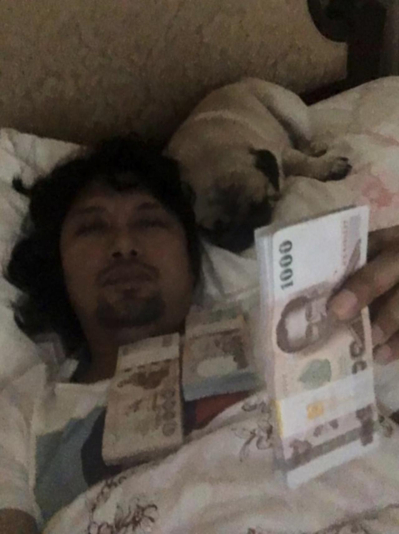 เงินเยอะเงินแยะ