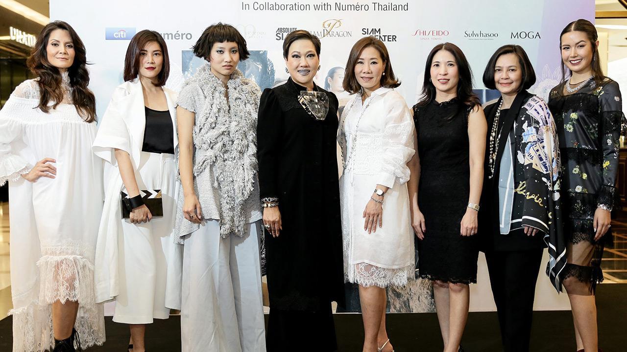 """แฟชั่นโชว์ ชนิสา แก้วเรือน และ อมรสิริ บุญญสิทธิ์ จัดงาน """"SIAM PARAGON x SIAM CENTER AUDACIOUS AFTERNOON in collaborate with Numéro Thailand"""" แฟชั่นโชว์จากไทยดีไซเนอร์ชั้นนำ โดยมี กิติมา เหลืองศรีทอง มาร่วมงานด้วย ที่สยามพารากอน วันก่อน."""