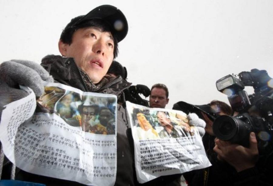 หนึ่งในชาวเกาหลีเหนือที่หลบหนีออกจากประเทศตัวเอง
