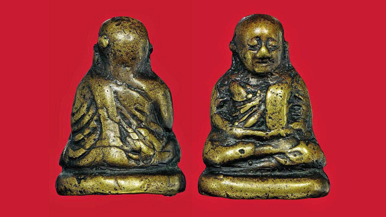 พระรูปเหมือน หล่อโบราณ พิมพ์ขี้ตา สามชาย หลวงพ่อเงิน วัดบางคลาน ของสมชัย นิพัทธ์เจริญวงศ์.
