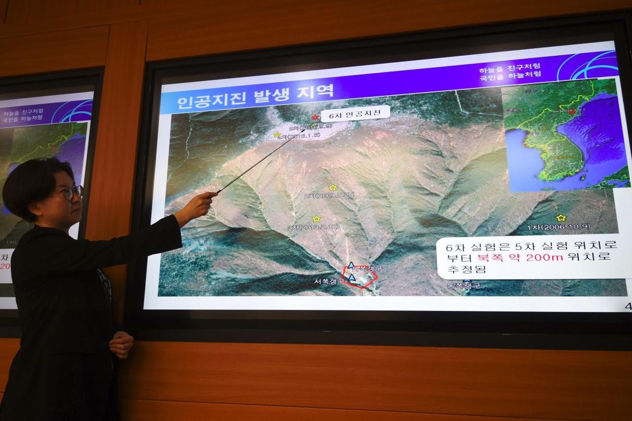 นางอี มี-ซุน ชี้จุดที่เกิดแผ่นดินไหวเทียมในเกาหลีเหนือเมื่อช่วงเที่ยงที่ผ่านมา