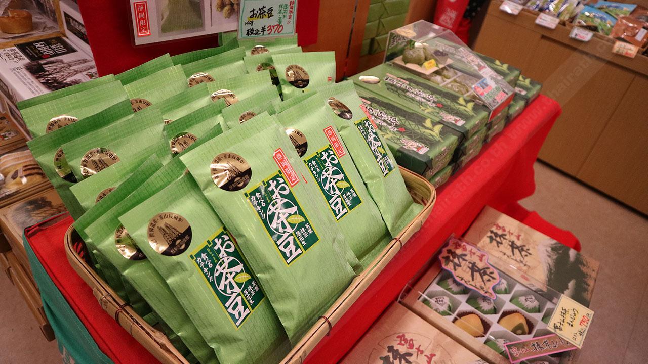 ผลิตภัณฑ์แปรรูปจากชาญี่ปุ่นที่มีหลากหลายแบบมาก