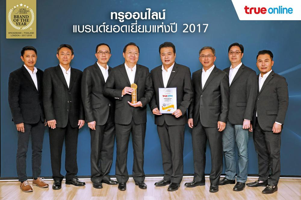 ปลื้มปีติ วิเชาวน์ รักพงษ์ไพโรจน์ และ อติรุฒม์ โตทวีแสนสุข สองบอสใหญ่ทรู คอร์ปอเรชั่น เข้ารับรางวัลแบรนด์แห่งปี 2017 สาขาผู้ให้บริการอินเตอร์เน็ต ในงาน WORLD Branding Awards ครั้งที่ 4 โดยมี อดิศักดิ์ ประสงค์ทรัพย์ มาร่วมงานด้วย ที่พระราชวังเคนซิงตัน ประเทศอังกฤษ วันก่อน.