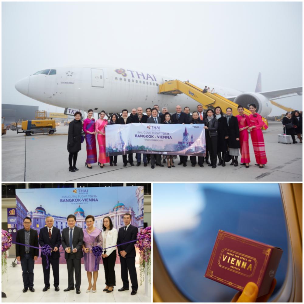 การบินไทยเปิดเที่ยวบินตรง กรุงเทพ ออสเตรีย
