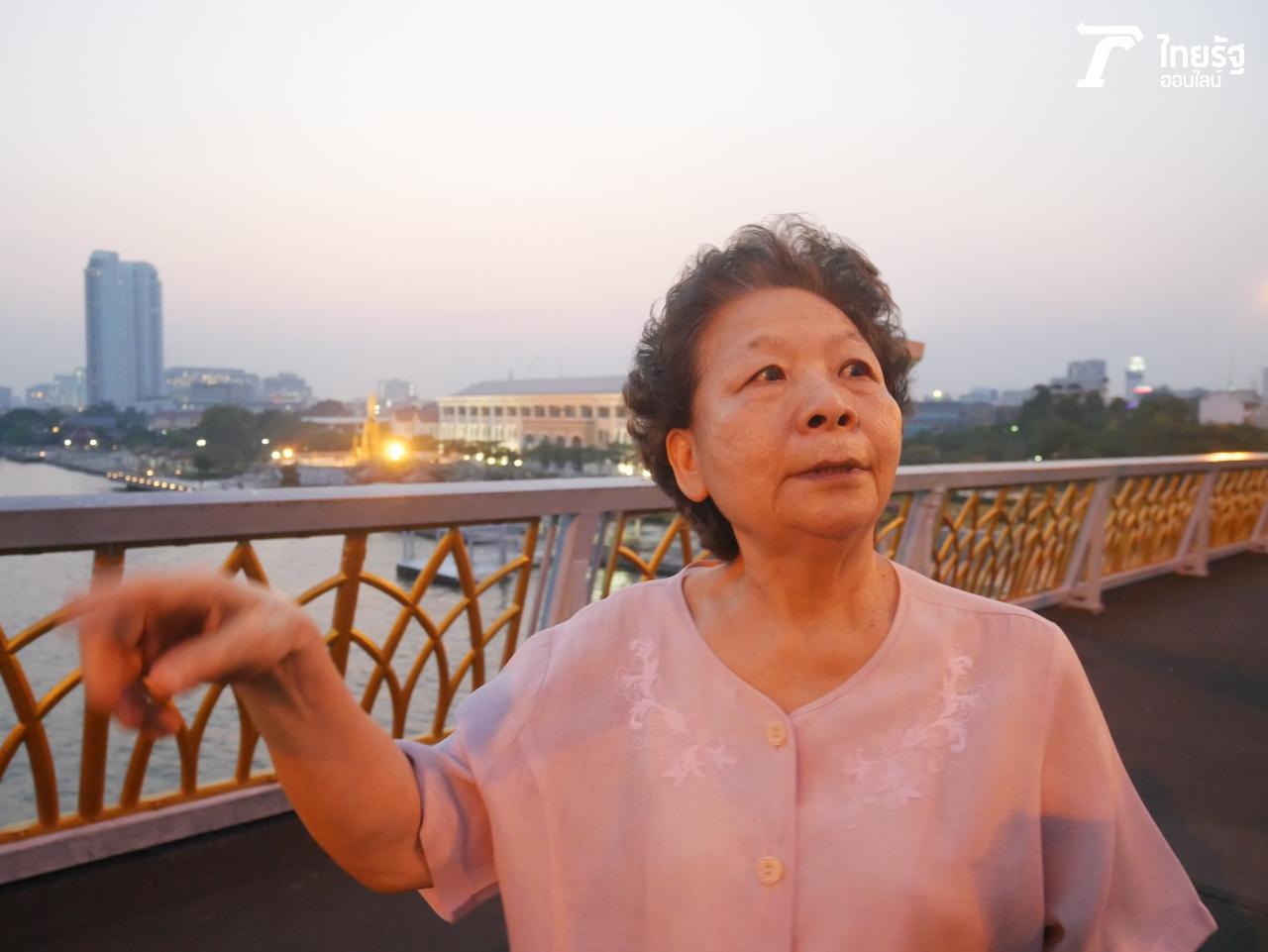 คุณป้าวัย 77 ปี เคยเจอเหตุการณ์ที่มีคนคิดฆ่าตัวตายบนสะพานพระราม 8