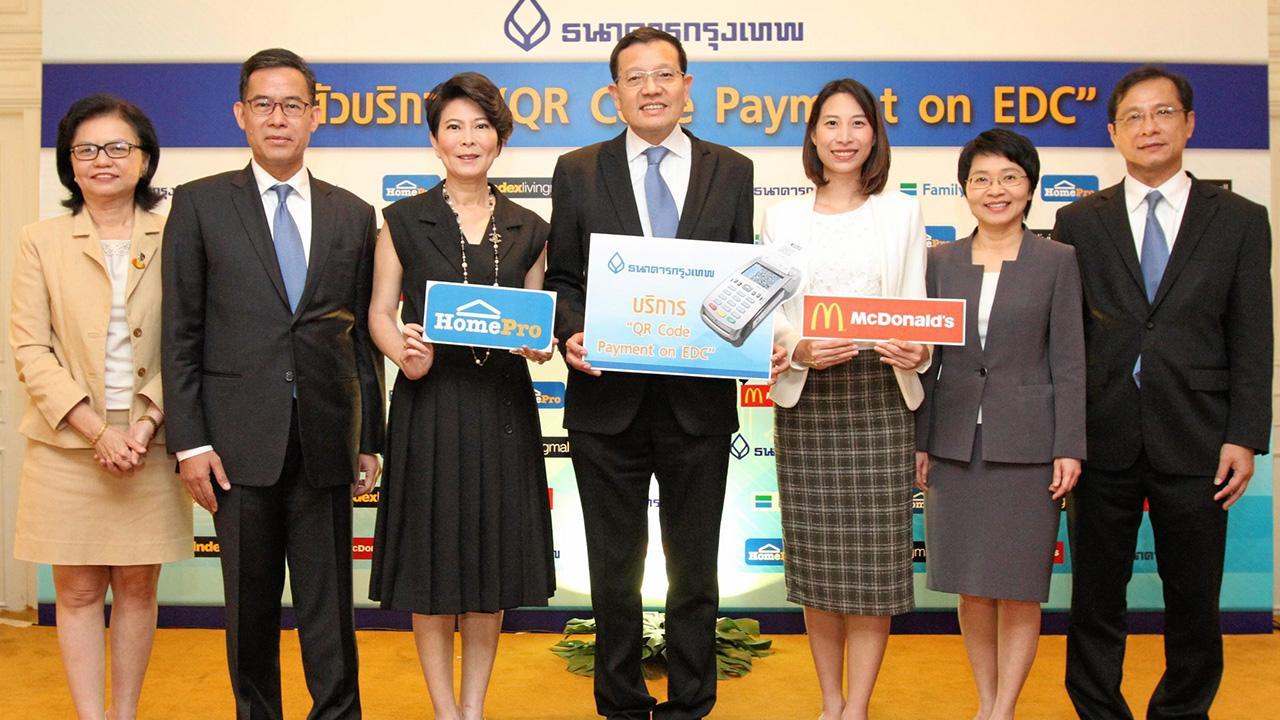 """จ่ายง่าย ดร.ทวีลาภ ฤทธาภิรมย์ และ โชค ณ ระนอง เปิดตัวบริการ """"QR Code Payment on EDC"""" รับชำระเงินด้วยคิวอาร์โค้ดเพื่อเป็นทางเลือกให้ลูกค้าแทนการใช้เงินสด โดยมี ปรัศนี อุยยามะพันธุ์, สิริวรรณ เสริมชีพ และ ยุวนันท์ บูรณะอนุสรณ์ มาร่วมงานด้วย ที่โรงแรมดุสิตธานี วันก่อน."""
