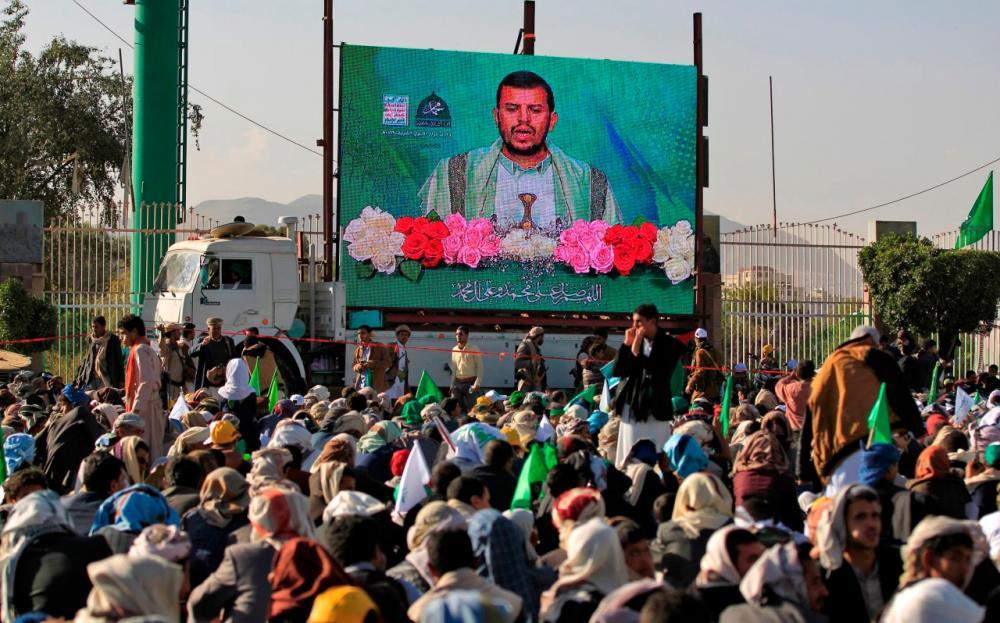 อับดุล-มาลิก อัล-ฮูธิ หัวหน้ากบฏฮูธิกล่าวปราศรัยผ่านโทรทัศน์