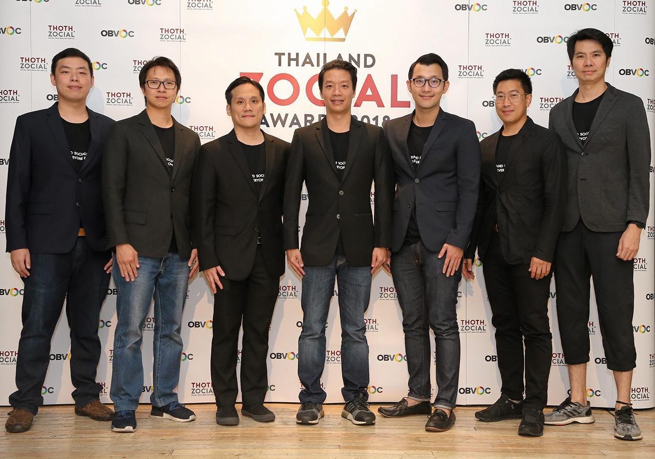 """พร้อมจัด - กล้า ตั้งสุวรรณ แถลงข่าวความพร้อมงาน """"Thailand Zocial Awards 2018"""" การประกาศรางวัลของเหล่าคนออนไลน์หลากหลายวงการ ครั้งที่ 6 โดยมี พเนิน อัศววิภาส, พงศ์ระพี เจนจรัตน์ และ เท็ด โปษะกฤษณะ ถิระพัฒน์ มาร่วมงานด้วย ที่ดิ เอ็มโพเรียม วันก่อน."""