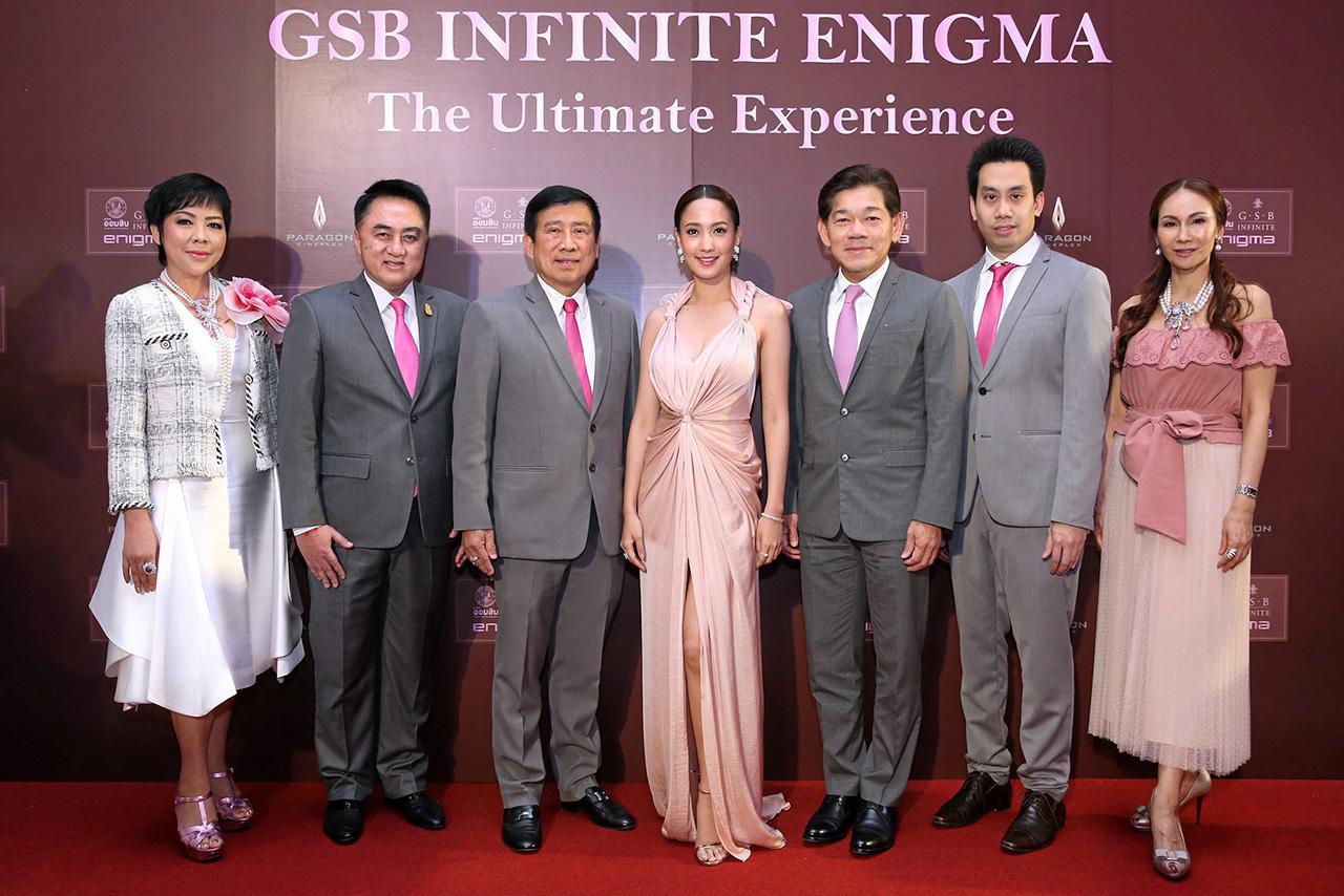 วีไอพี - วิชา พูลวรลักษณ์ และ ชาติชาย พยุหนาวีชัย เปิดตัว GSB Infinite Enigma โรงภาพยนตร์สไตล์คลับสำหรับผู้ถือบัตรเครดิต ธ.ออมสิน Master Card World Elite โดยมี อิสระ วงศ์รุ่ง, นรุตม์ เจียรสนอง และ ณฐพร เตมีรักษ์ มาร่วมงานด้วย ที่พารากอน ซีนีเพล็กซ์ วันก่อน.