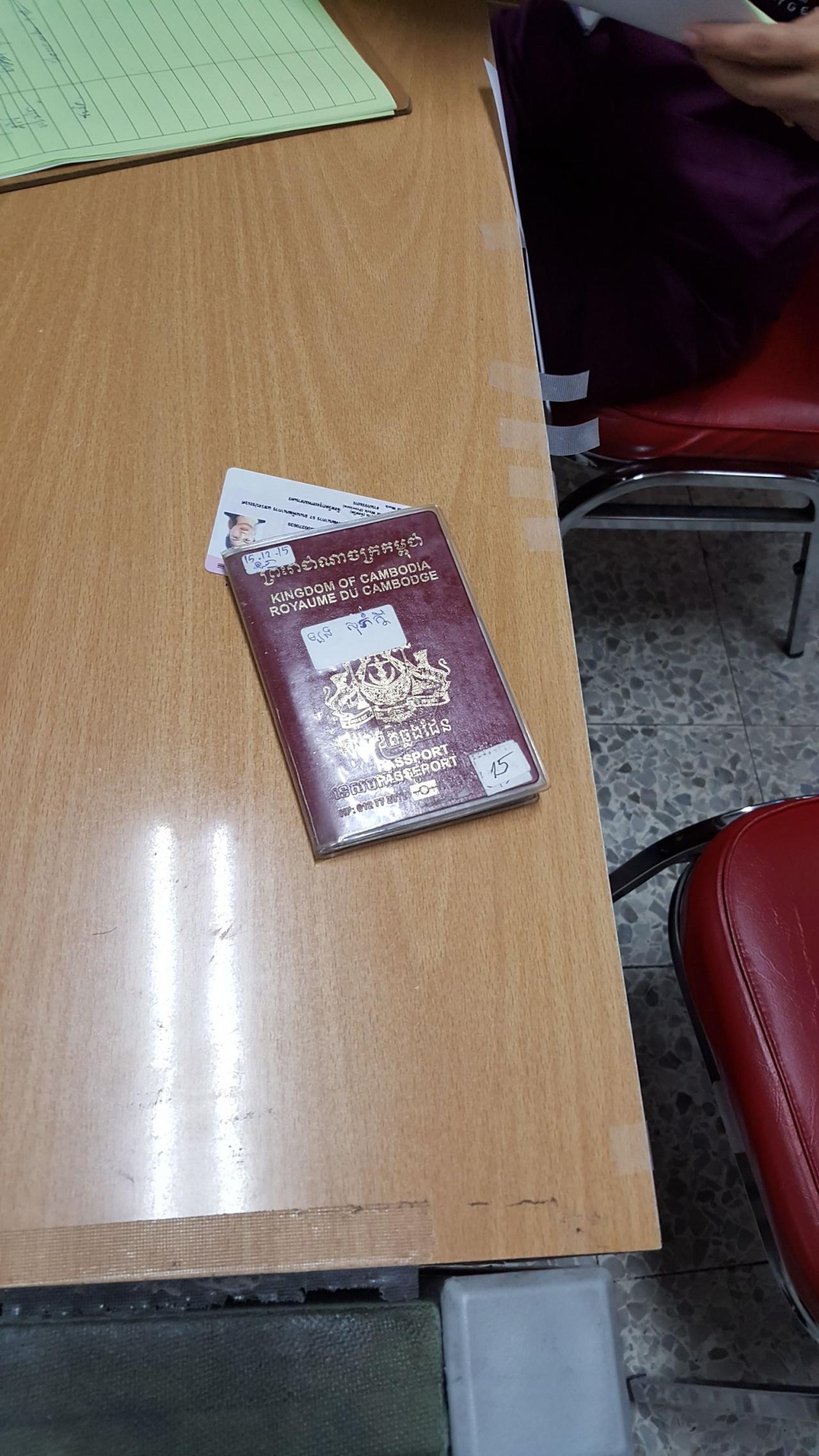 พาสปอร์ตของสาวกัมพูชาที่ใช้สำหรับออกบัตรประจำตัวผู้ป่วย